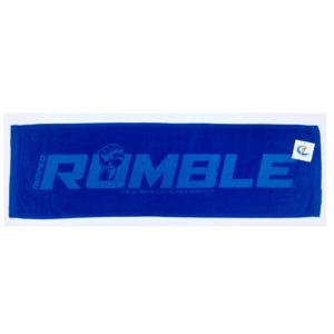 CleanFreak Towel-Square Rumble